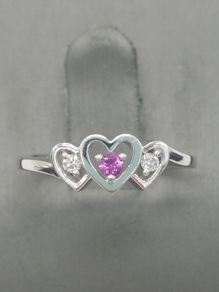 6 Feb 2020 – White Gold Heart Ring – $129