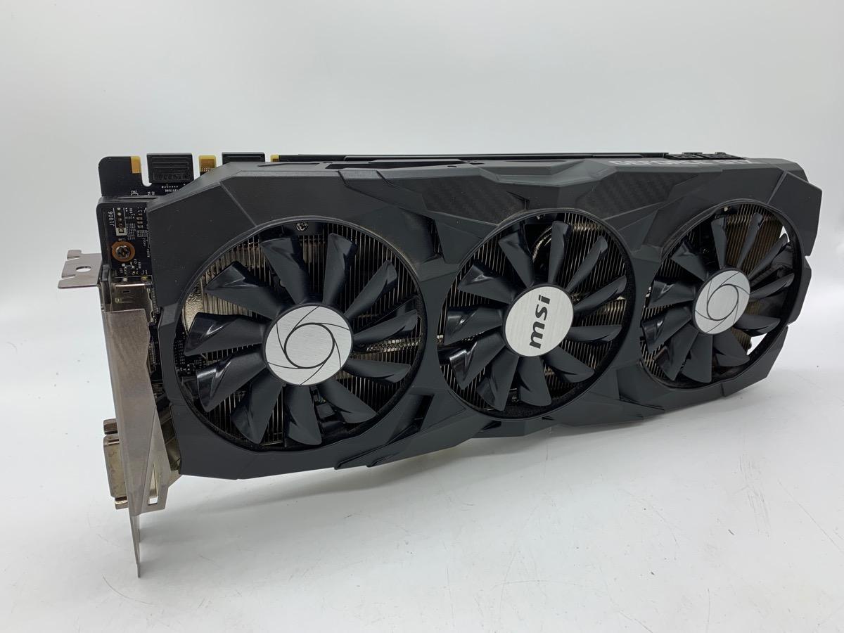 14 Mar 2020 – MSI Nvidia GTX 1070ti 8GB Video Card – $325
