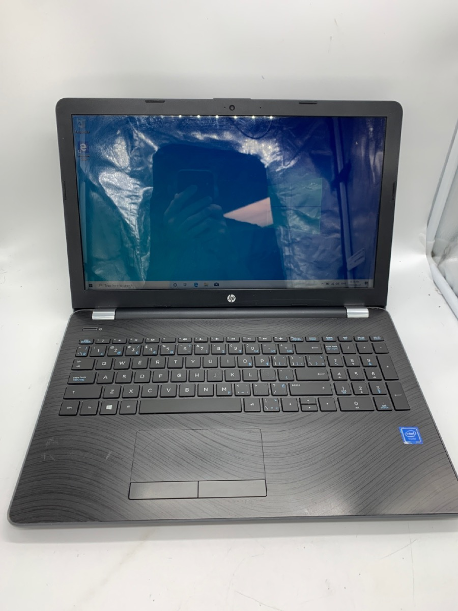 23 Sept 2020 – HP 15inch Laptop Intel CPU, 8GB Ram, 500 GB HD – $199